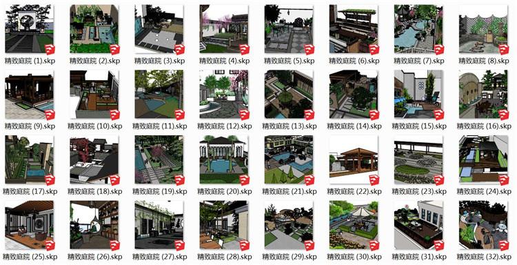 05建筑庭院SU模型文件