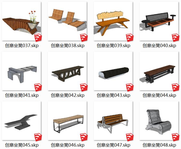 05异形长凳SU模型4