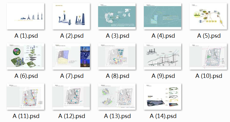 05景观分析图PSD排版1