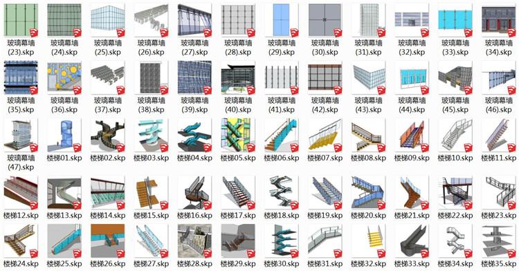05楼梯栏杆SU模型文件