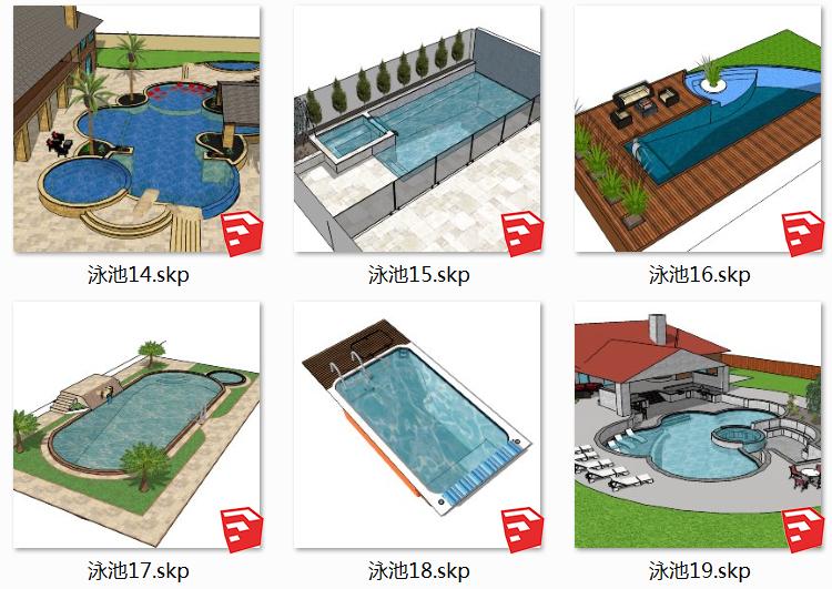 05游泳池SU模型4