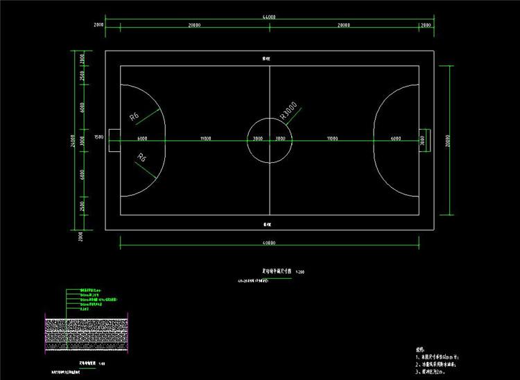 05足球场做法