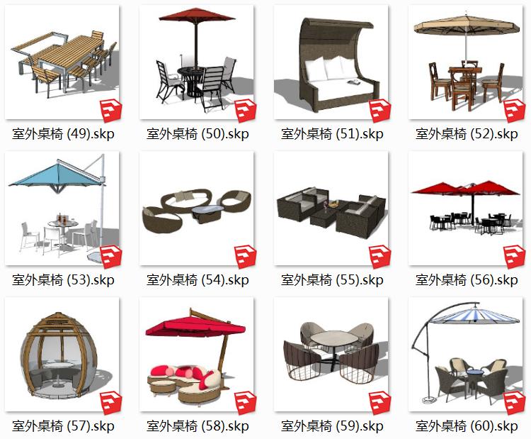 06休闲茶座SU模型1