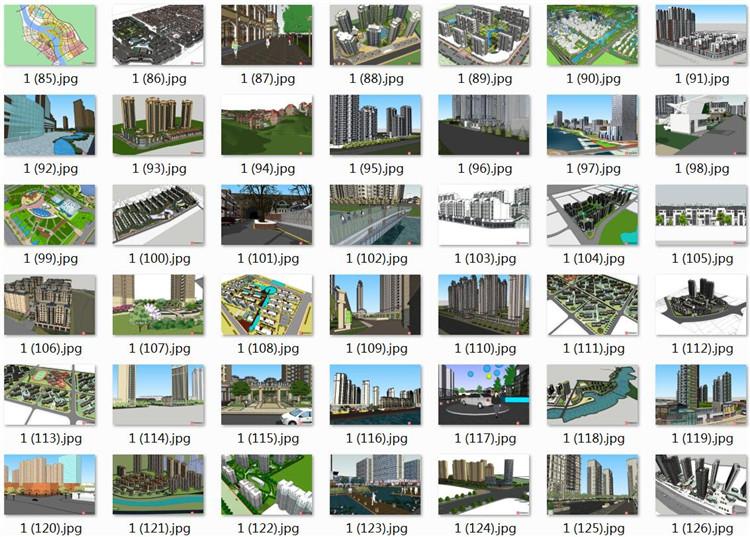 06住宅景观SU模型文件