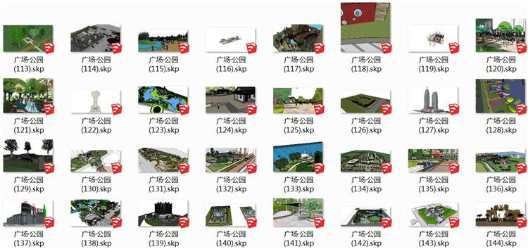 06公园广场SU模型5