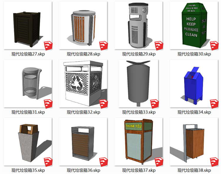 06分类垃圾箱SU模型1
