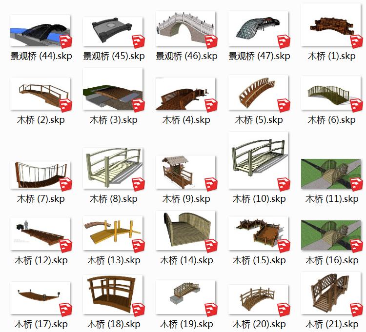 06天桥SU模型1