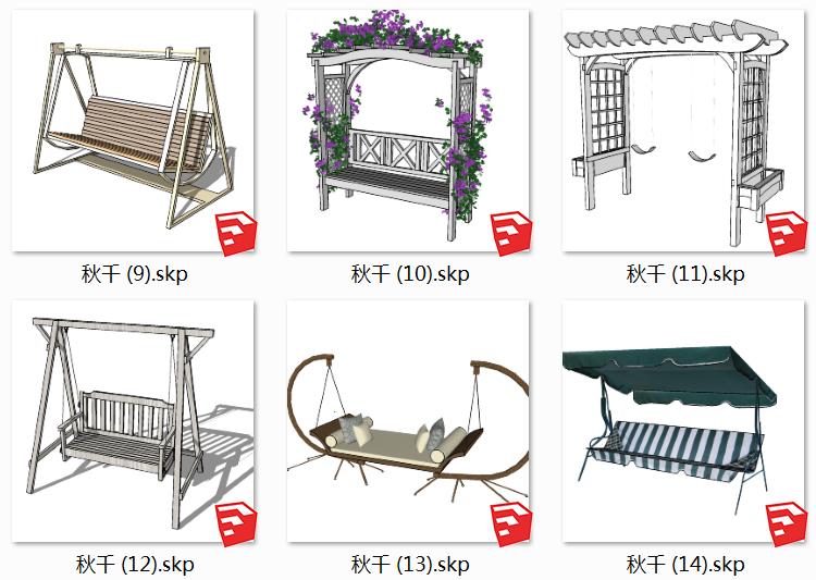 06家具SU模型2