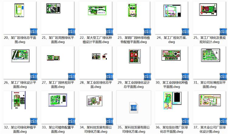 06工厂工业园规划绿化CAD图纸2