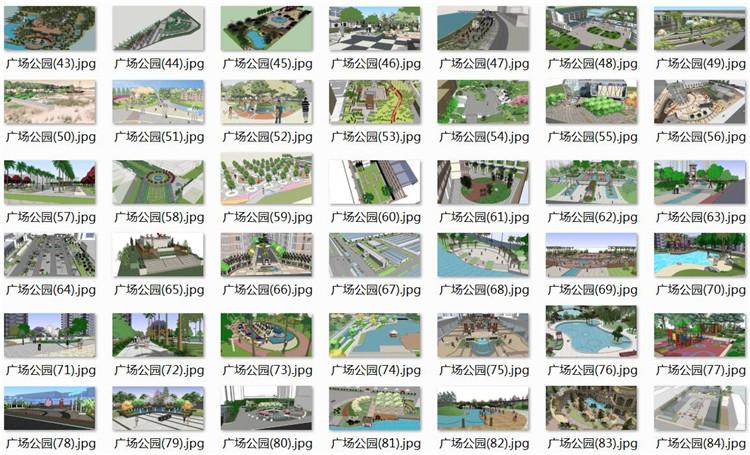 06广场公园SU模型文件1