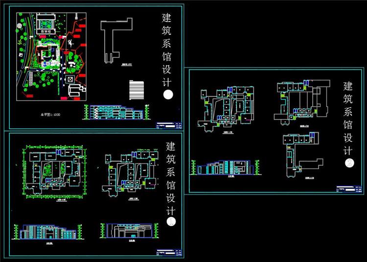 06建筑系馆平面图