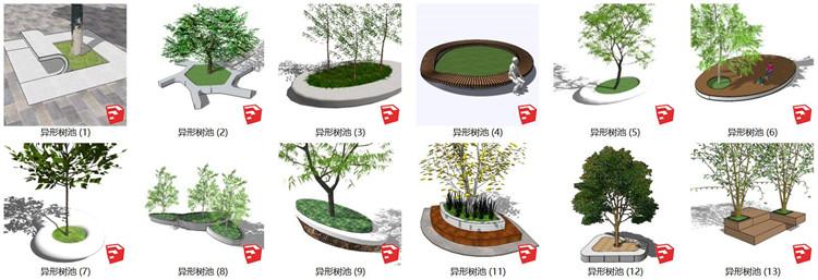 06异形树池SU模型文件1