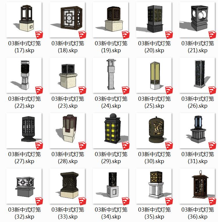 06新中式灯柱SU模型