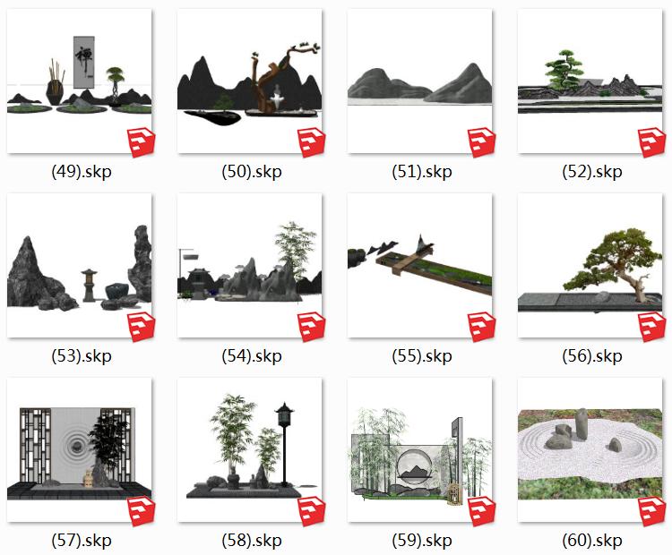 06日式枯山水SU模型5