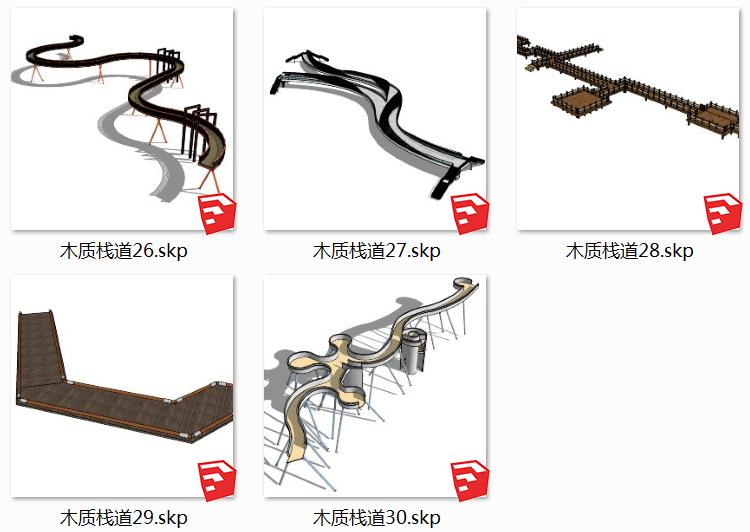06木质栈道SU模型3