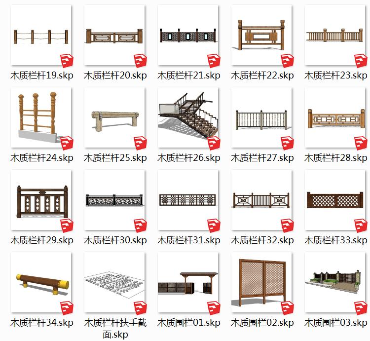 06木质栏杆SU模型2