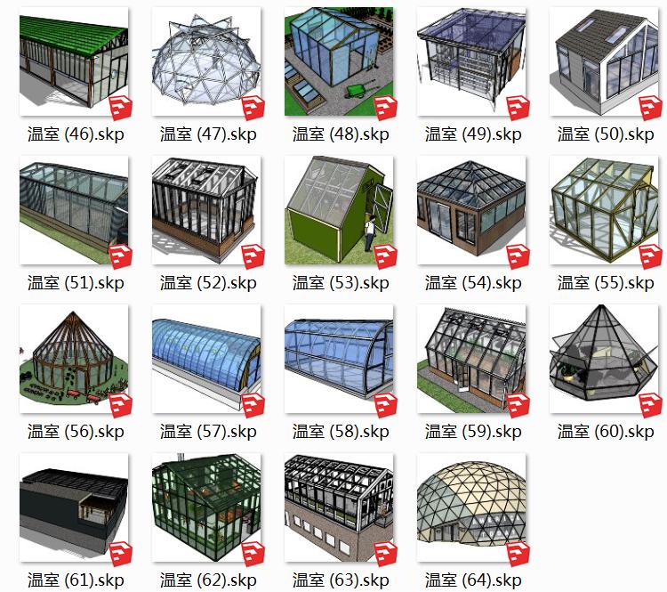 06温室大棚SU模型5