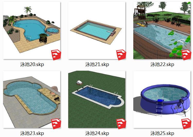 06游泳池SU模型5