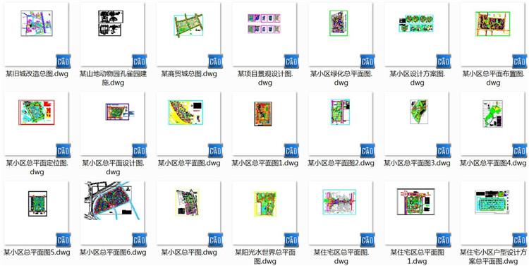 06滨河公园施工图