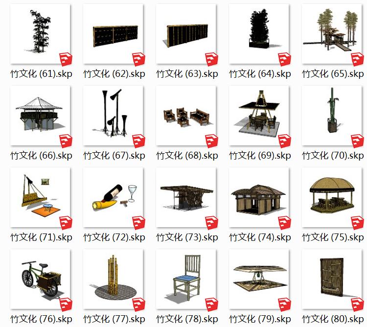 06竹文化SU模型4