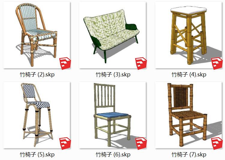 06竹椅子SU模型