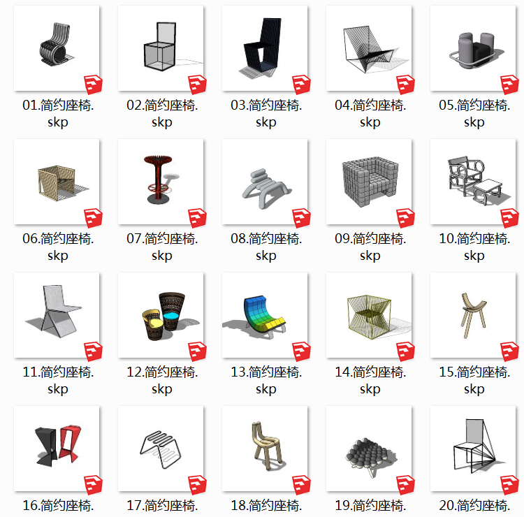 06简约座椅SU模型