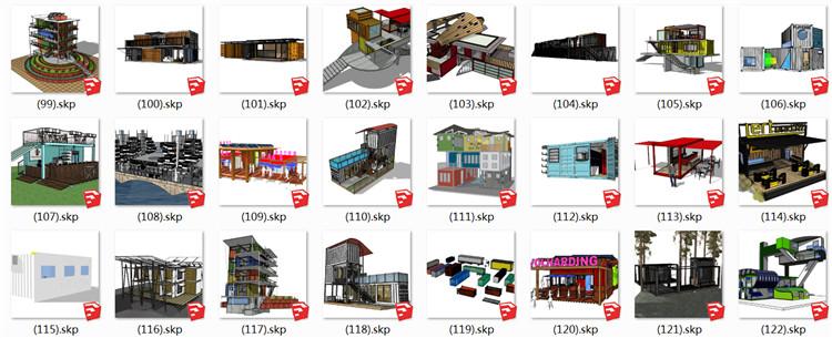 06集装箱SU模型4