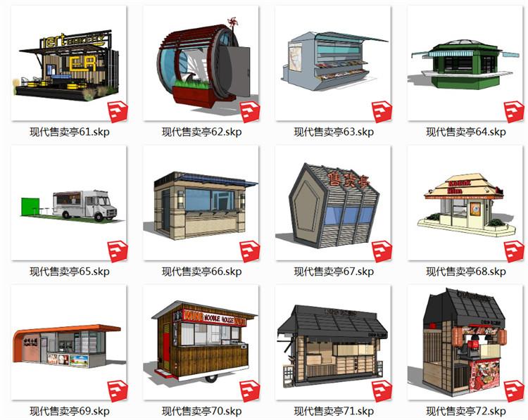 07中式售卖亭SU模型1