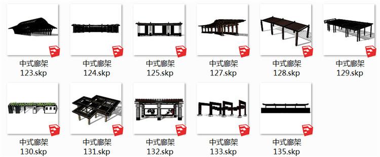07中式廊架SU模型7