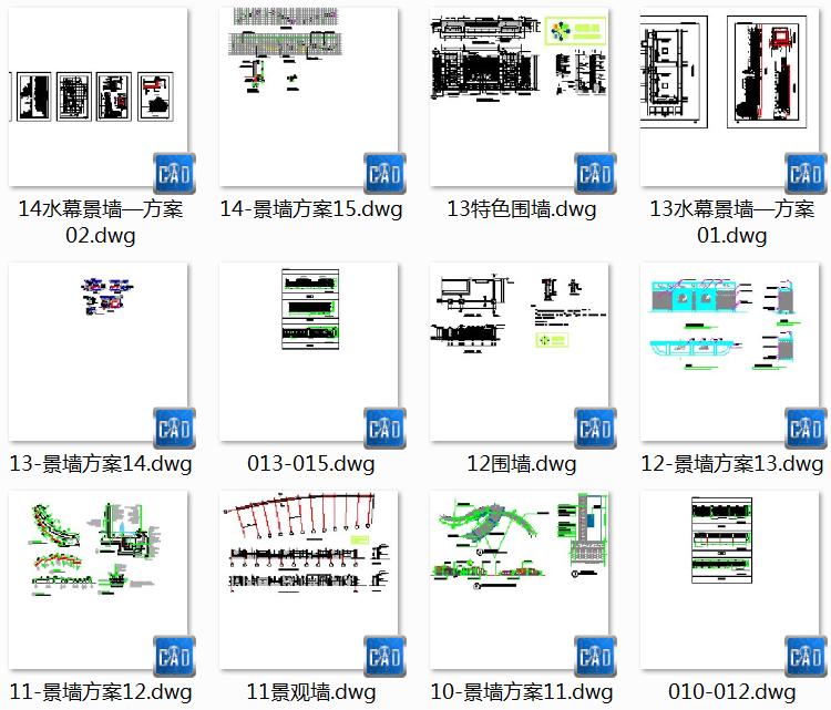 07围墙CAD施工图