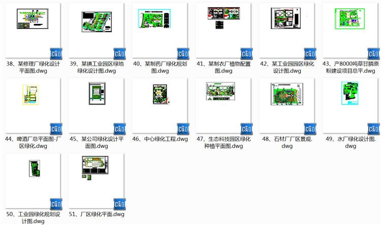 07工厂工业园规划绿化CAD图纸3