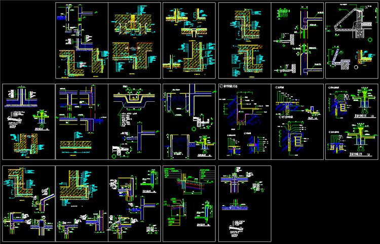 07建筑构造详图