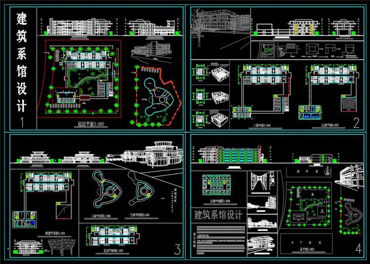 07建筑系馆总平面图