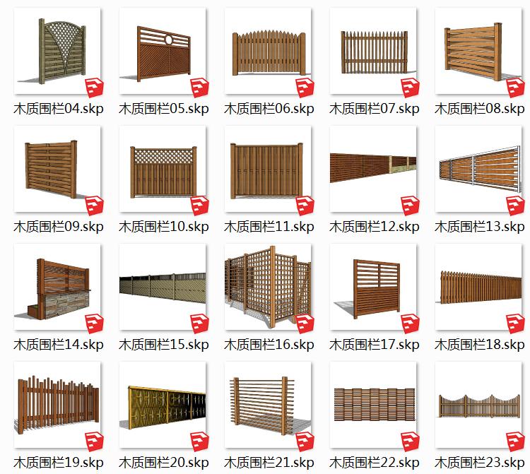 07木质围栏SU模型