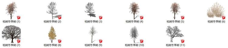 07枯树冬季树SU模型
