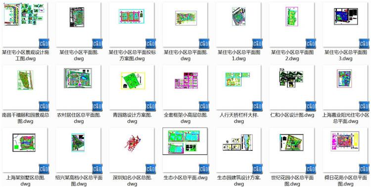 07河滨河公园部分施工图