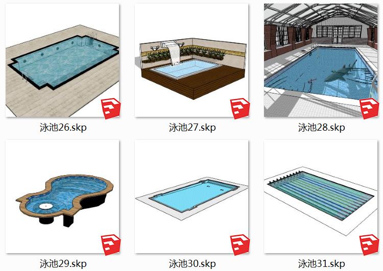 07游泳池SU模型6