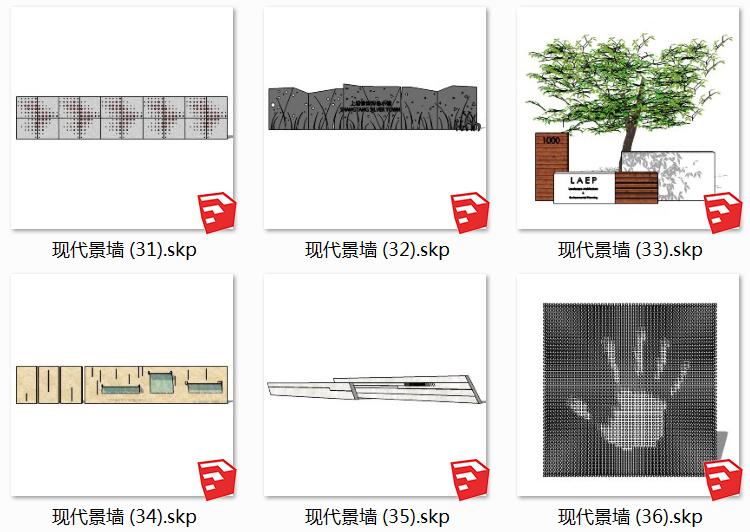 07现代景墙SU模型6