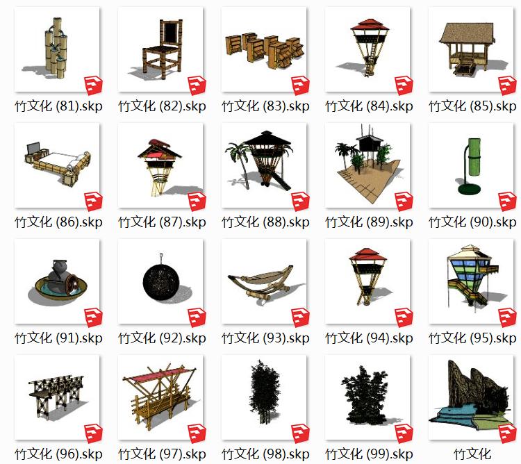07竹文化SU模型5