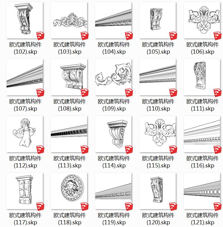 07罗马柱石膏线SU模型6