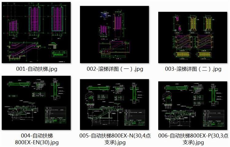 07自动扶梯CAD图纸