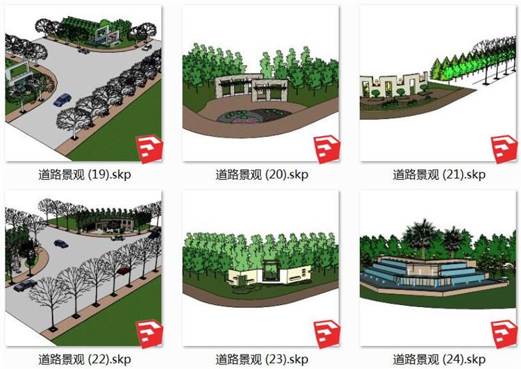 07道路景观SU模型文件4