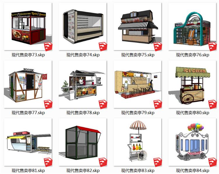 08中式售卖亭SU模型2