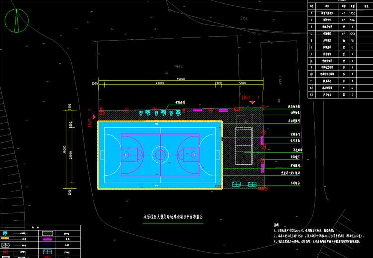 08五人制足球场建设项目