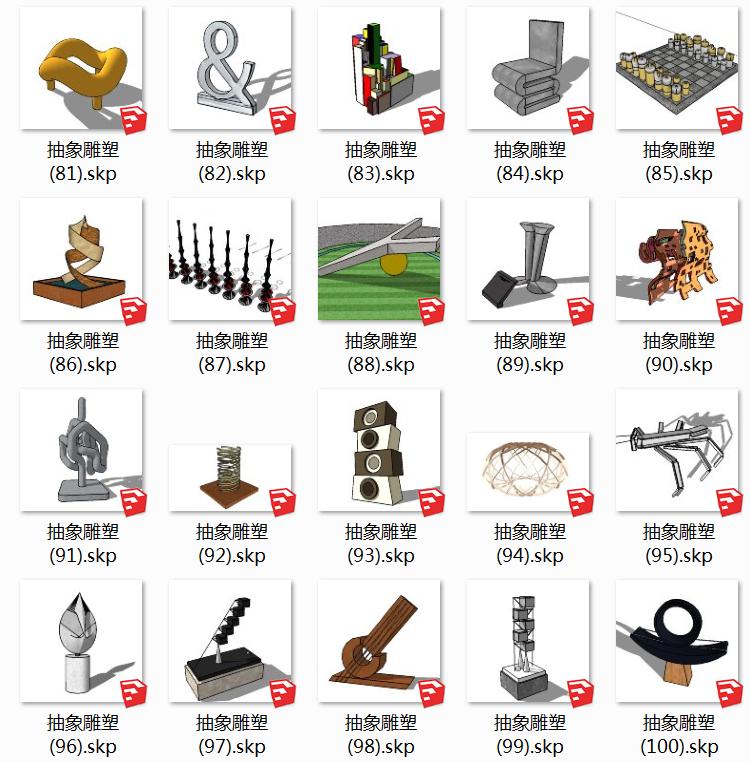 08人形雕塑SU模型