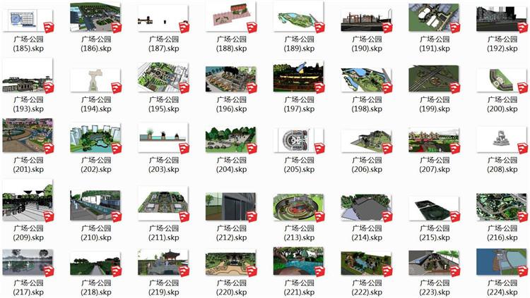08公园广场SU模型7