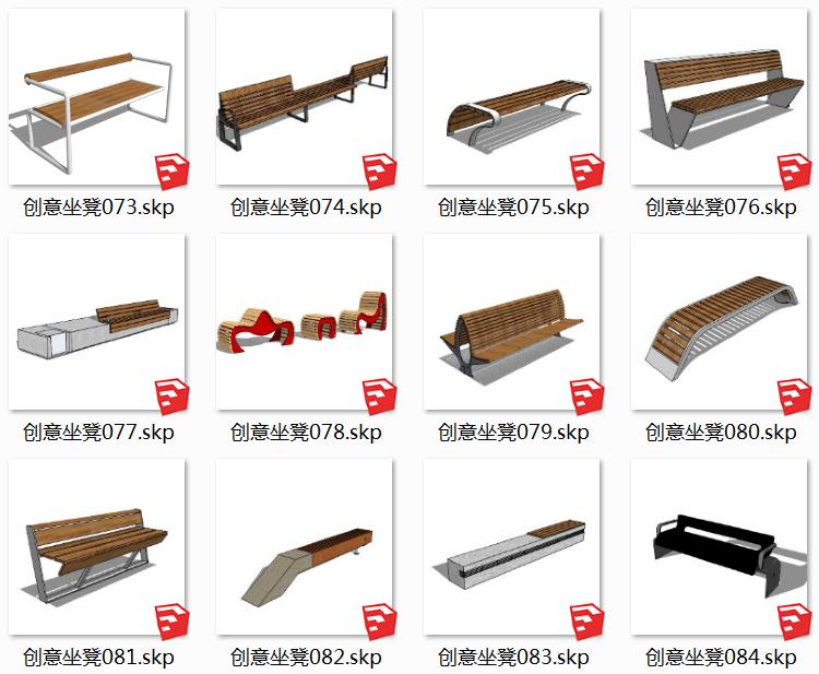 08异形长凳SU模型7