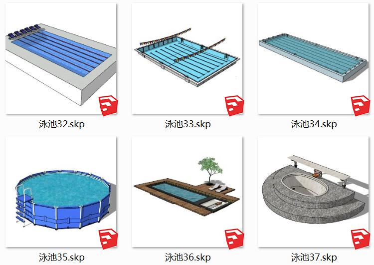 08游泳池SU模型7