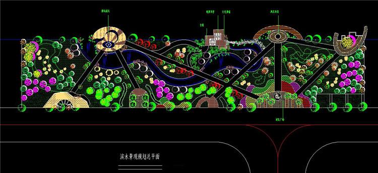 08滨水景观设计