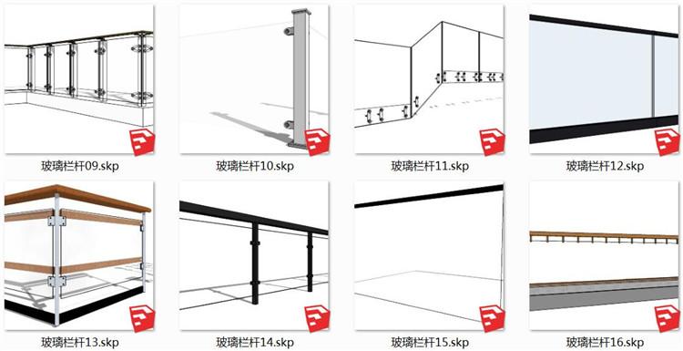 08玻璃栏杆SU模型文件2